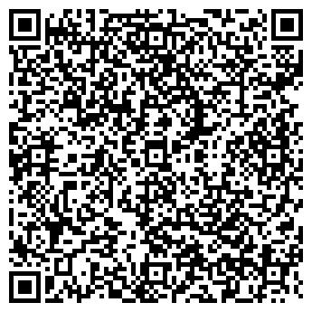 QR-код с контактной информацией организации СТРОЙСТИЛЬ, ООО