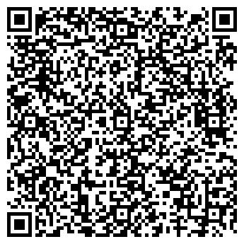 QR-код с контактной информацией организации СЧАСТЛИВЫЙ ДЕНЬ