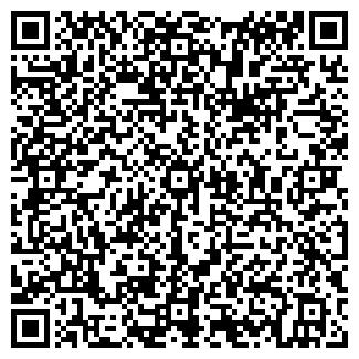 QR-код с контактной информацией организации СТОКМАНН ТД