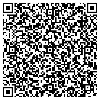 QR-код с контактной информацией организации ДЖЕНИФЕР ПТФ, ООО