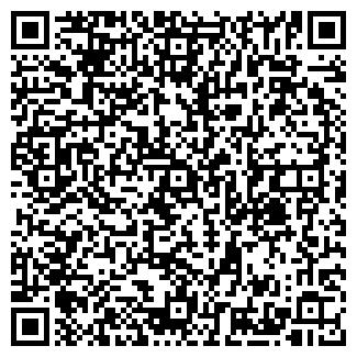 QR-код с контактной информацией организации ЕВРОФАСОН