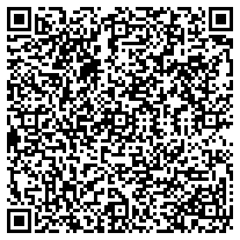 QR-код с контактной информацией организации КОНЦЕПТ КЛУБ