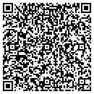 QR-код с контактной информацией организации МЕССОРИ