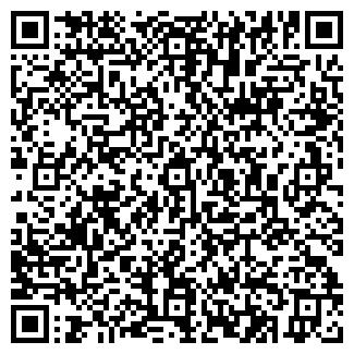 QR-код с контактной информацией организации МЭРИОЛ, ООО