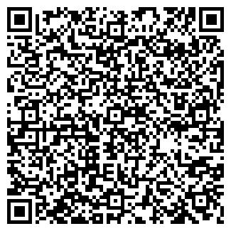 QR-код с контактной информацией организации ПАВА