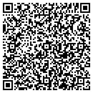 QR-код с контактной информацией организации ПРОФИ-ПЛЮС