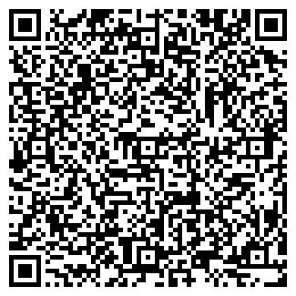 QR-код с контактной информацией организации РЕНЕ