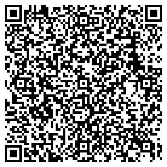 QR-код с контактной информацией организации РУССКИЙ РЯД, ООО