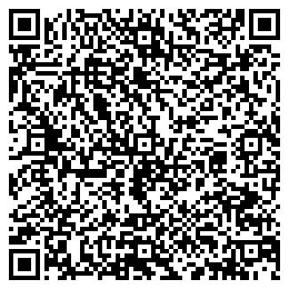 QR-код с контактной информацией организации ФЭШЕН
