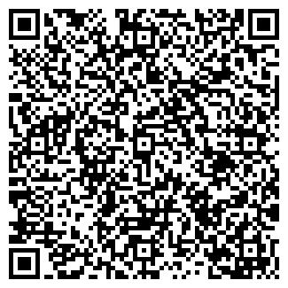 QR-код с контактной информацией организации ХАРИЗМА