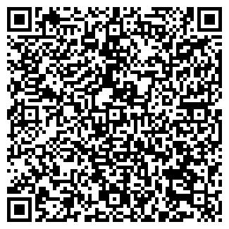 QR-код с контактной информацией организации ALRAMI