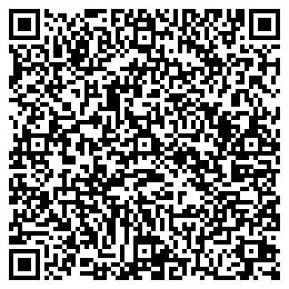 QR-код с контактной информацией организации ANTRE