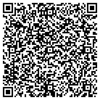 QR-код с контактной информацией организации CAFE D'OR