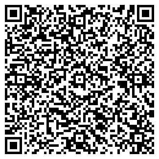 QR-код с контактной информацией организации ESFERA