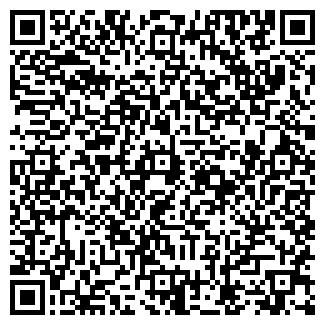QR-код с контактной информацией организации MARCA