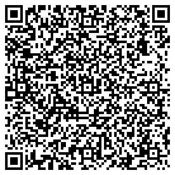 QR-код с контактной информацией организации MARLBORO CLASSICS