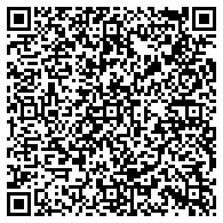 QR-код с контактной информацией организации SARAR СТУДИЯ ОДЕЖДЫ