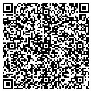 QR-код с контактной информацией организации STAYER