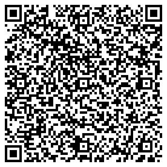 QR-код с контактной информацией организации VALENTINO