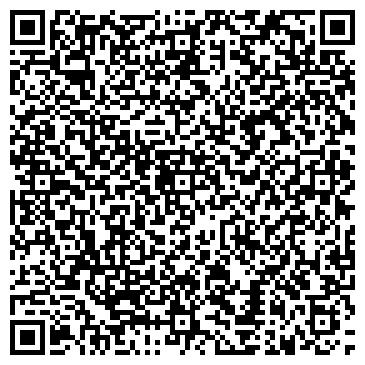 QR-код с контактной информацией организации VASSA САЛОН ЖЕНСКОЙ ОДЕЖДЫ