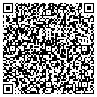 QR-код с контактной информацией организации ЛИЗАРД
