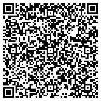 QR-код с контактной информацией организации ИТЕРА СПК
