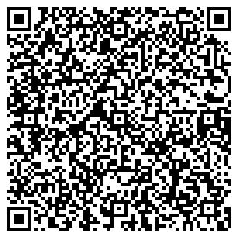 QR-код с контактной информацией организации ГРАНД-КОЛЛЕКШН, ООО