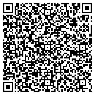QR-код с контактной информацией организации ГРИНВИЧ