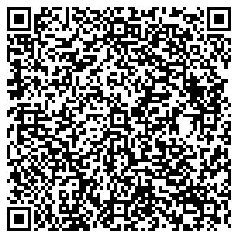 QR-код с контактной информацией организации МИГ ЧАСОВОЙ ДОМ
