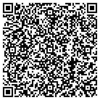 QR-код с контактной информацией организации ДИАНА-ЭКСКЛЮЗИВ, ООО