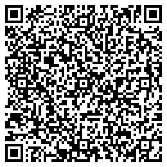 QR-код с контактной информацией организации ДЮКАМЕН