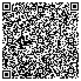 QR-код с контактной информацией организации ПОДАРКИ, СУВЕНИРЫ