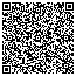 QR-код с контактной информацией организации KASUMI