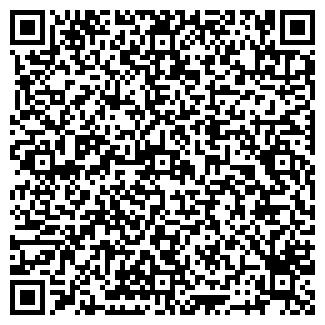 QR-код с контактной информацией организации LE FUTUR