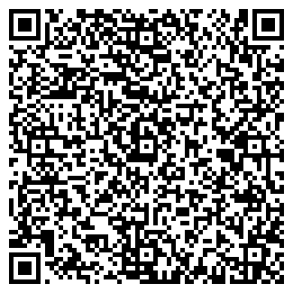 QR-код с контактной информацией организации ИНТЕРА
