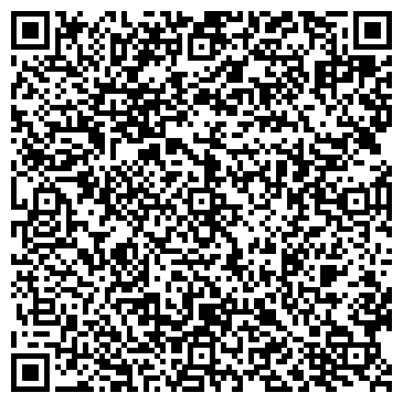 QR-код с контактной информацией организации BELLTISSU ТЕКСТИЛЬНЫЙ КЛУБ