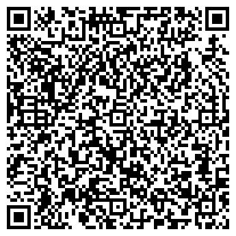 QR-код с контактной информацией организации СТЕЖКОФФ, ООО