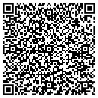 QR-код с контактной информацией организации АКТЮЭЛЬ
