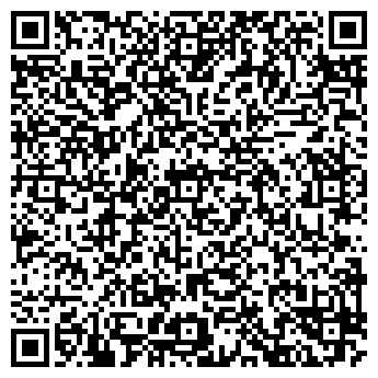 QR-код с контактной информацией организации ТОВАРЫ В ДОРОГУ