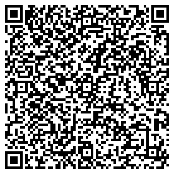 QR-код с контактной информацией организации АДРЕНАЛИН.RU