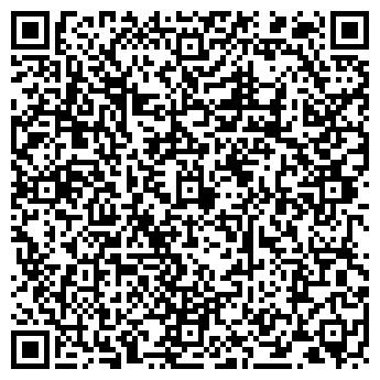 QR-код с контактной информацией организации РЭМ-СПОРТИВНОЕ ПИТАНИЕ
