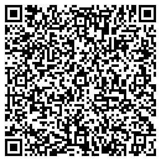 QR-код с контактной информацией организации ТУРИСТ, ООО