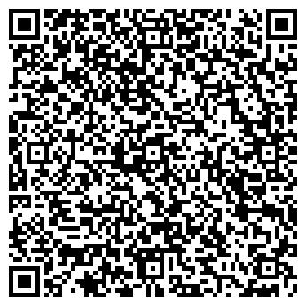QR-код с контактной информацией организации ПЕРЕМЕЩЕННЫЕ ЦЕННОСТИ