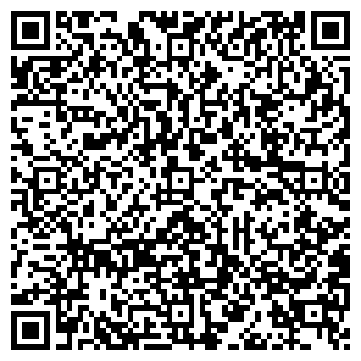 QR-код с контактной информацией организации БРИТАНИЯ, ООО