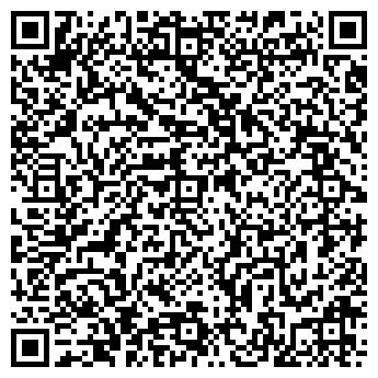QR-код с контактной информацией организации ДОМ ВОЕННОЙ КНИГИ