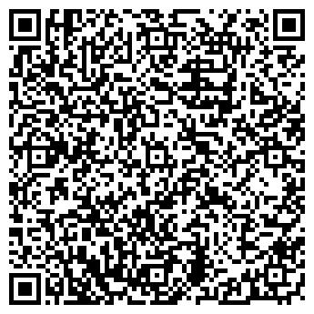 QR-код с контактной информацией организации ДОМ КНИГИ НА КАЗАНСКОЙ
