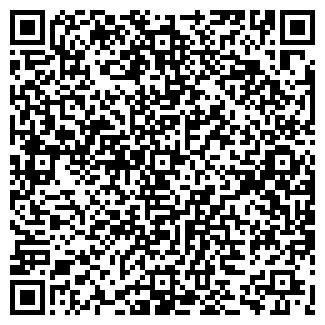QR-код с контактной информацией организации ИНДИГО