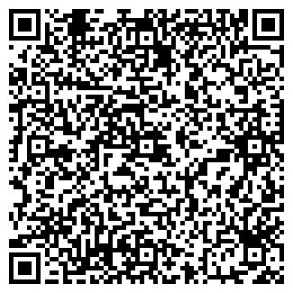QR-код с контактной информацией организации ТЕХНОМАГИЯ