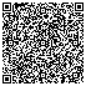 QR-код с контактной информацией организации УЧЕБНАЯ ЛИТЕРАТУРА