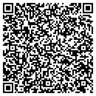 QR-код с контактной информацией организации ИСКАТЕЛЬ